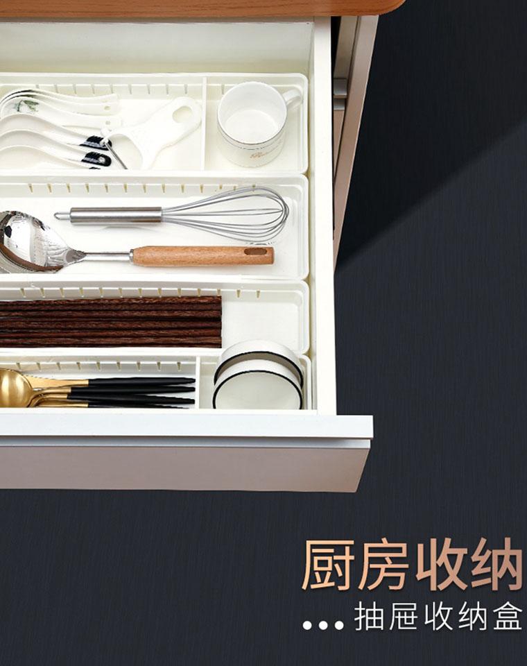 棒棒哒!用了就知道好 家家都需要  仅9.9元  12.9元厨房抽屉分隔收纳盒 橱柜分类格 筷子刀叉餐具分格 整理盒