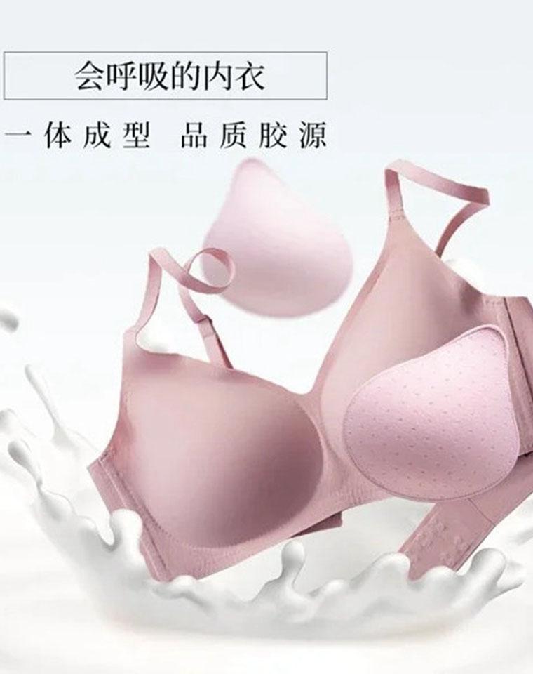 确定亲没有见过的乳胶文胸!会呼吸!天然泰国乳胶 仅79元  真正无痕薄款超轻透气裸感女士内衣