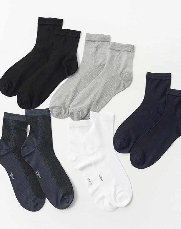 给爷们の  仅4.8元   薄款干爽透气 男士竹纤维中筒袜 薄款网眼袜子 抑菌防臭 夏季新款