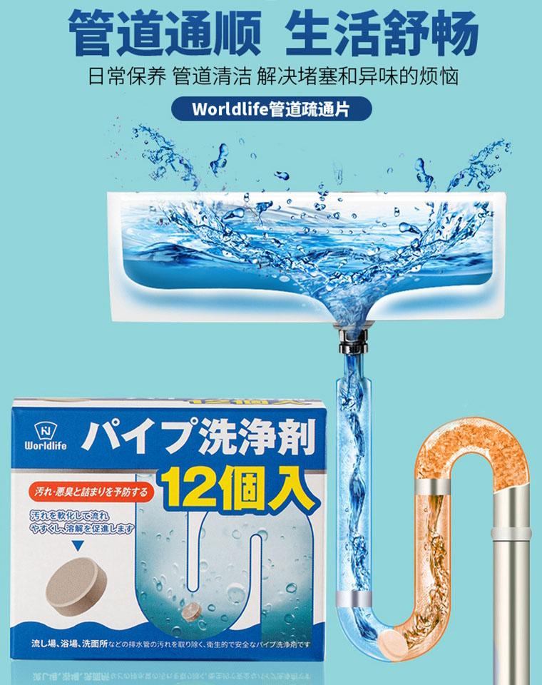 店庆特供 仅9.99元!!日本和匠 管道疏通片 厨房厕所除臭通下水道神器  FEMSP209 出日本!2020最新