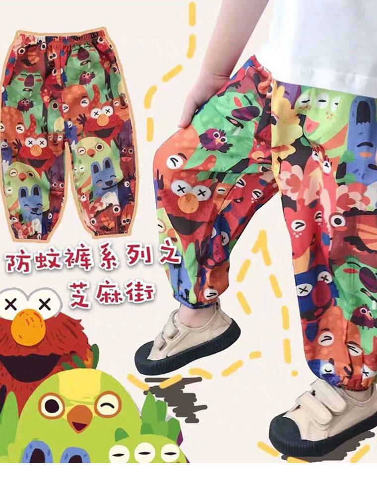 好洋气!!亲妈必收 男女童都好穿  仅35元 日本订单  日系卡通动物印花 防蚊裤