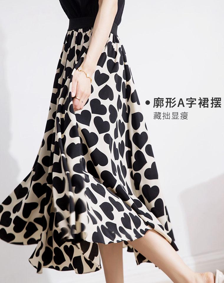 品质   时装范儿太足!超显腰细!仅168元  大廓形A字裙显瘦印花爱心半身裙中长款