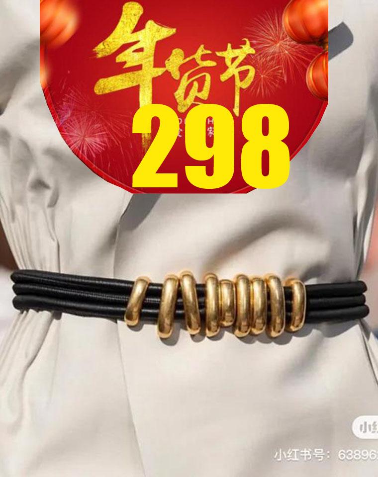 贸易公司正规订单 低调的奢华 仅385元   意大利Bottega Veneta(BV)纯正原单  羊皮金属扣修饰皮带