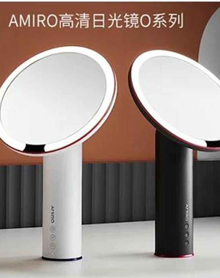 正版授权!有品牌授权书 仅388元 448元 AMIRO O系列日光智能美妆镜(充电版) 2.6kg