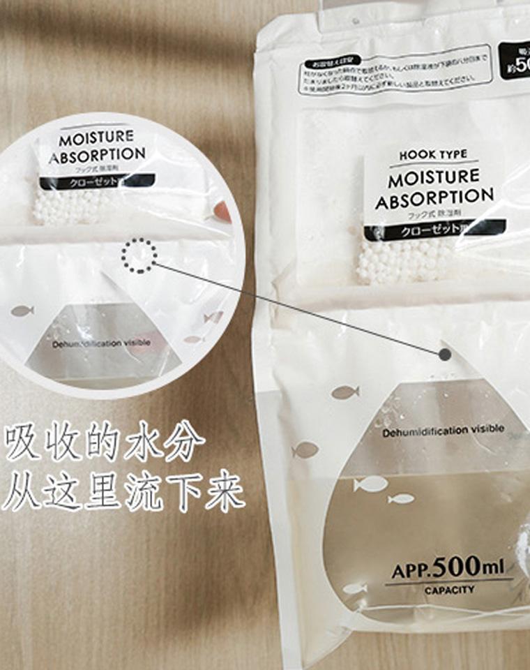 伏天家家都要有的除湿剂!亲测超好用  效果杠杠滴!仅4.9元  日本衣柜挂袋式除湿干燥剂