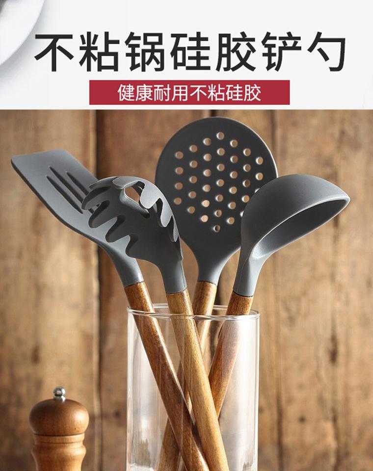家家都要有  不粘锅伴侣! 仅45元  FDA SSG纯正原单   厨房硅胶厨具5件套