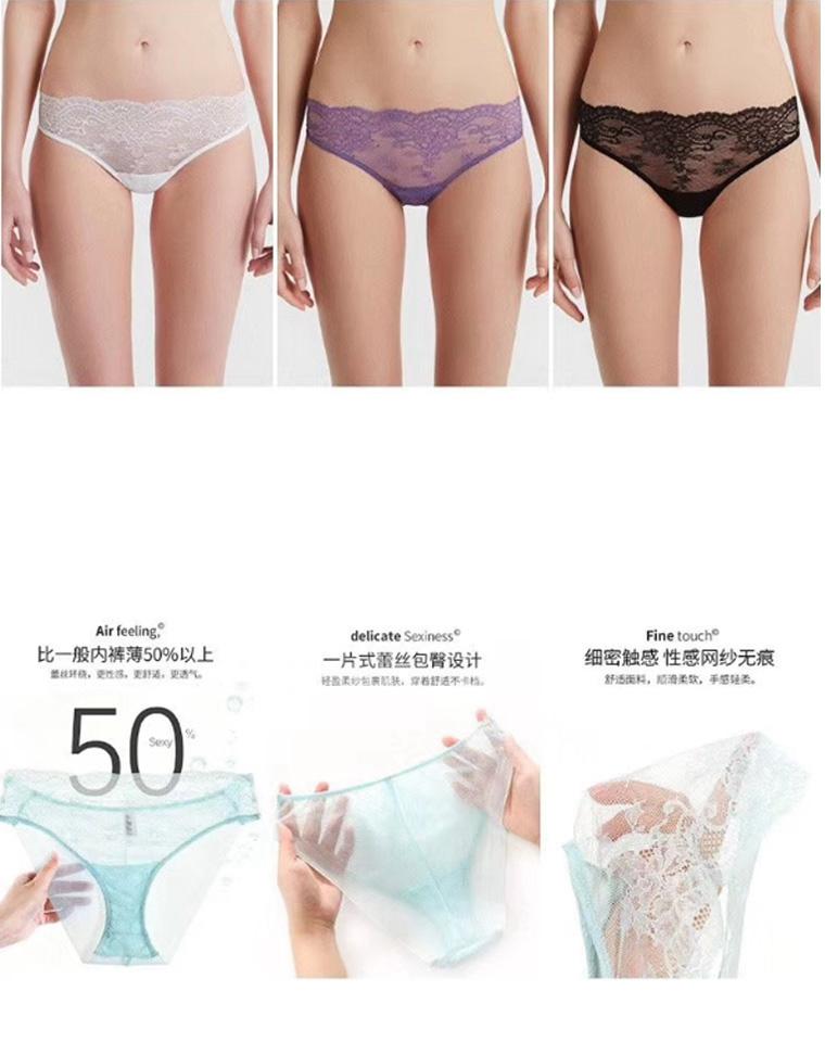 源自意大利奢侈品牌  仅24.9元   精致浮雕蕾丝低腰内裤 性感后臀网纱半透女士三角裤