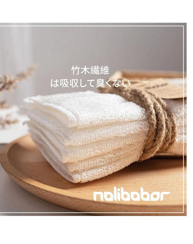 妈妈赞不绝口! 5条一组!自洁力超强!!2.9元一条  13.8元5条一组! Nalibobar订单  竹炭纤维万能抹布 洗碗布  一包五条
