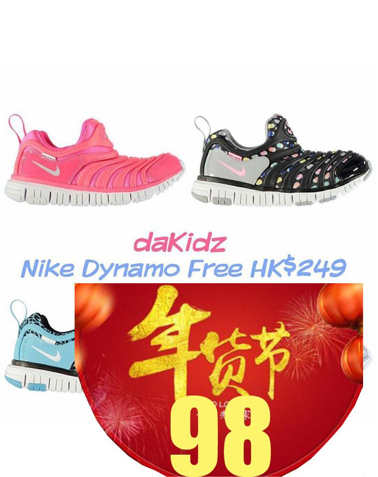 新学期给孩子们备新鞋喽 仅98元  亲妈必收最好穿的童鞋   多色NIKE耐克毛毛虫
