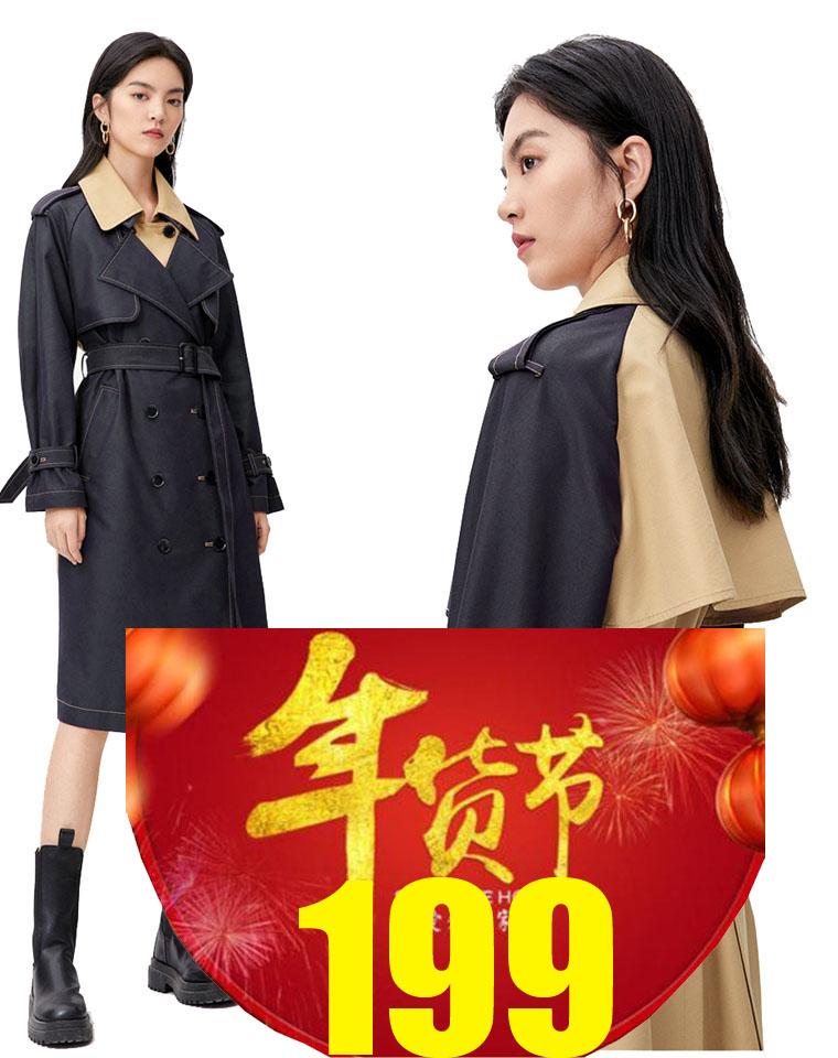 确定亲没有见过的新版型  仅248元  Eifini伊芙丽纯正原单  2020年秋最新 双层衣襟气质 风衣外套