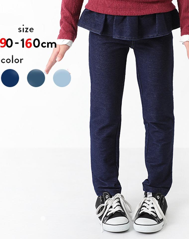 亲妈必收 给孩子最舒服的~仅48元  日本订单 2020男童女童 秋装最新 儿童软牛仔长裤 打底裤 弹力仿牛仔裤