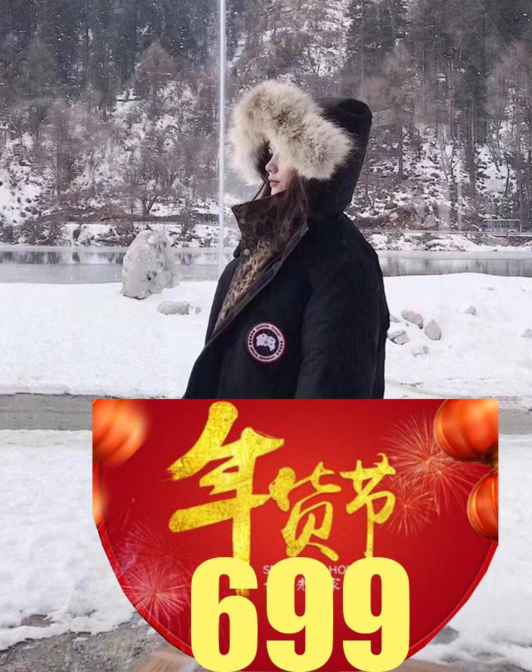 口碑款! 2020最新男女款  仅798元 加拿大Canada goose远征款2020最新  男女狼毛羽绒服羽绒服! 巨厚实!