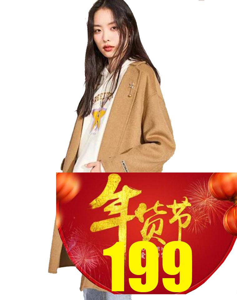 李馨演绎  实实在在的80毛  好穿的中长款  仅248元  太平鸟 手缝双面羊绒 中长大衣