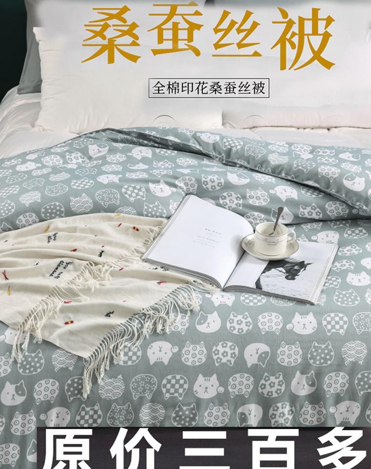 福利8斤蚕丝被!仅168元  巨保暖巨柔软桑蚕丝棉被芯被子冬季被