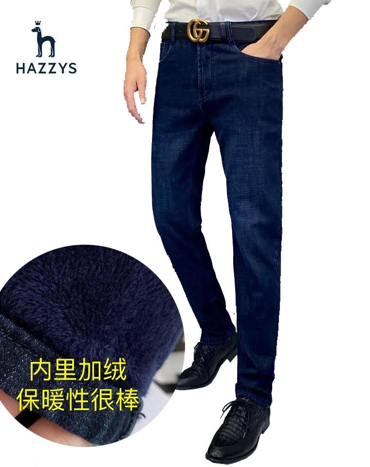 给纯爷们的福利  加绒仔裤  仅158元  HAZZYS哈吉斯纯正原单   冬天一条就够了   超舒适海岛绒 加绒加厚 男士商务仔裤