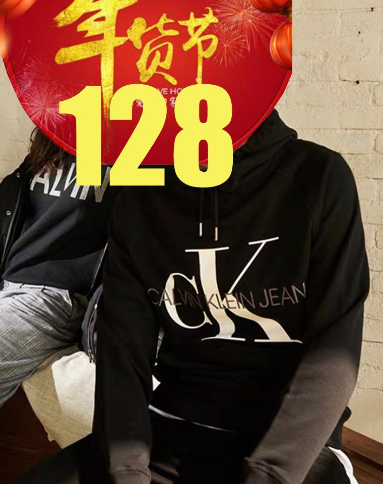 仅一批情侣款 美国Calvin klein原单 仅168元 字母连帽加绒大LOGO卫衣