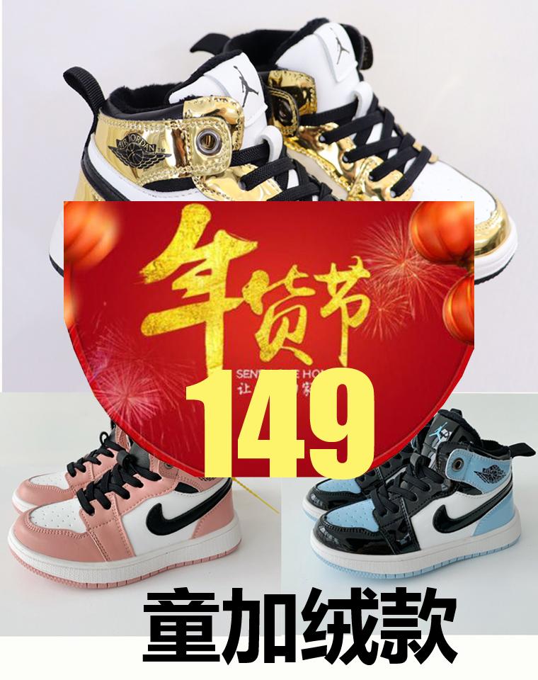 官网正品乔aj11  仅188元 儿童男女运动跑步加绒童鞋空军一号大小童高帮板鞋