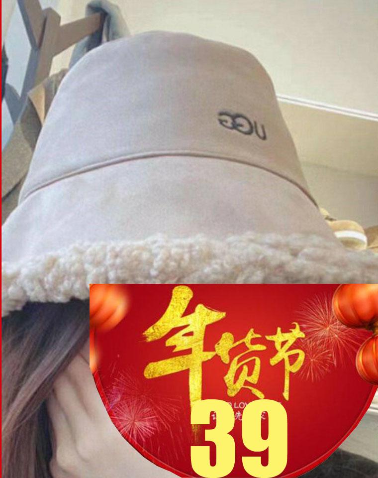 最IN的双面毛绒泰迪渔夫帽!!仅55元  一眼就爱!瞬间减龄! UGG纯正原单 双面渔夫帽