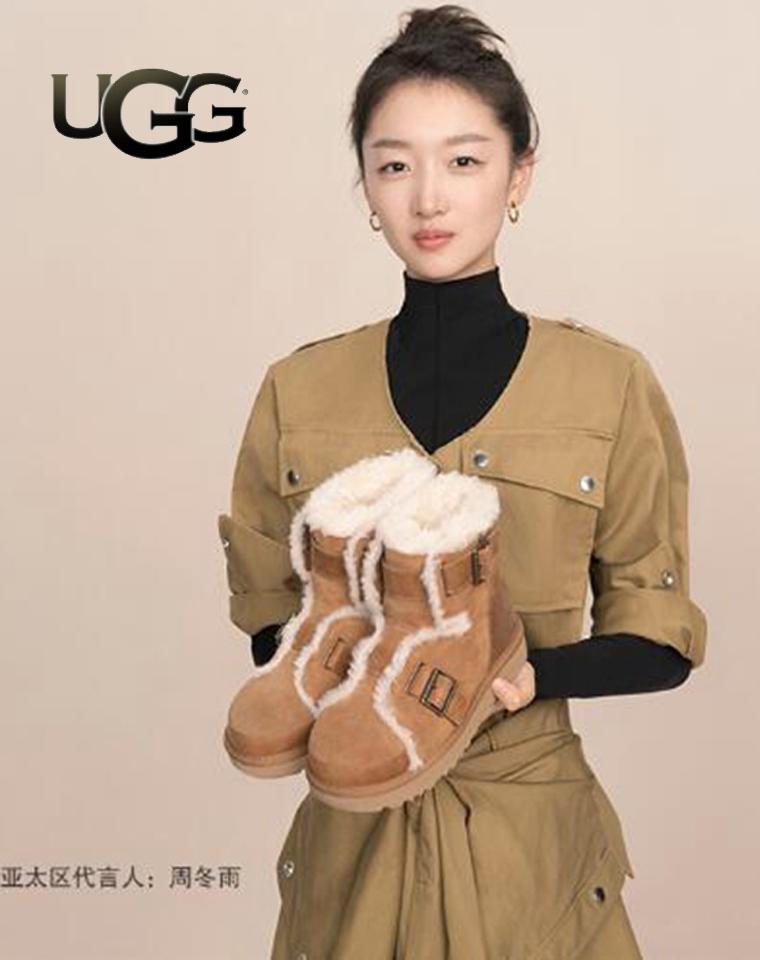 赞爆了 周冬雨全新带盐! 仅288元 UGG纯正原单  2020最新 皮扣绑带  羊皮毛一体雪地靴 女靴
