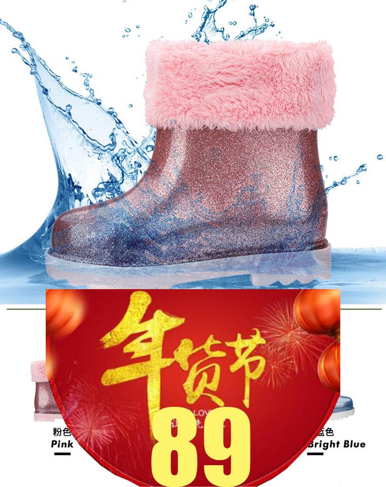 年货节  仅89元 加绒梅丽莎  保暖美丽  亲妈必收  仅128元  Mini Melissa梅丽莎加绒  果冻雪地靴  防滑童短靴