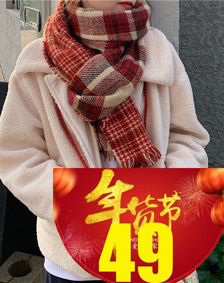 男女情侣款 仅65元 仿羊绒格子围巾  经典永不过时 大尺寸围巾披肩