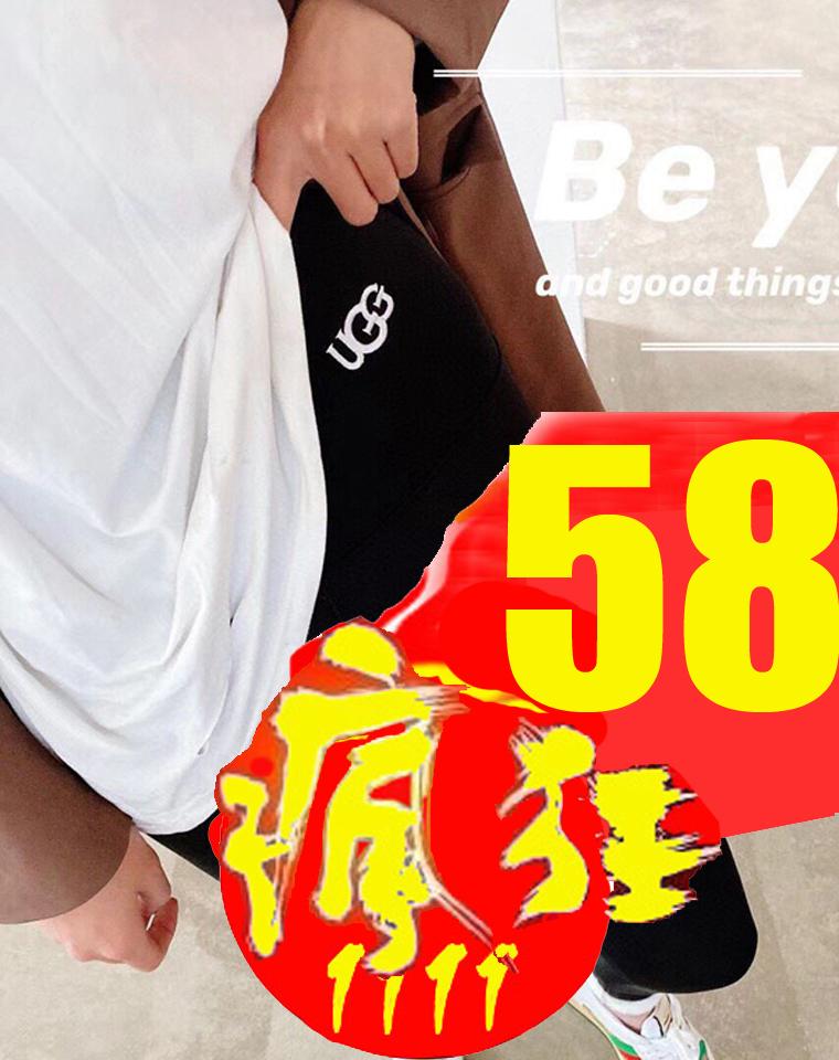 最暖的羊羔绒鲨鱼裤!  仅85元 UGG纯正原单  羊羔绒鲨鱼裤  保暖瘦腿神器