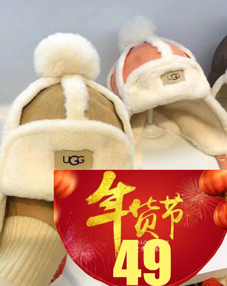 年货节  仅49元  亲妈必收 儿童护耳帽羊绒UGG雷锋帽  仅69元 男童女童婴儿保暖宝宝帽子护耳羊皮毛帽