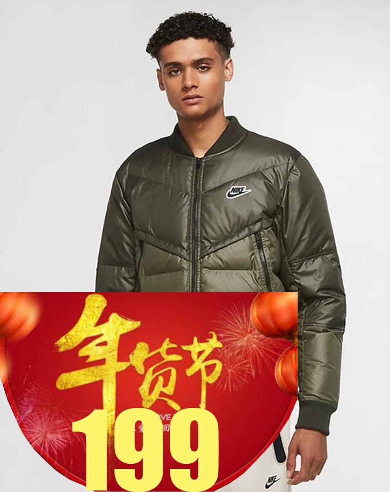 男女款轻便棉服 仅228元 Nike2020最新  轻便棉服  保暖棒球服外套