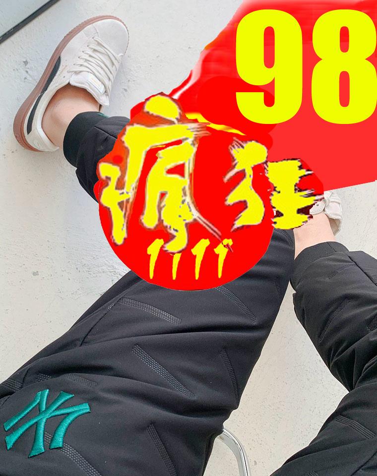 超实穿的男女羽丝裤!3D立体肌!仅149元 NY洋基队纯正原单  收口 外穿中高腰加厚显瘦 羽绒棉 保暖裤