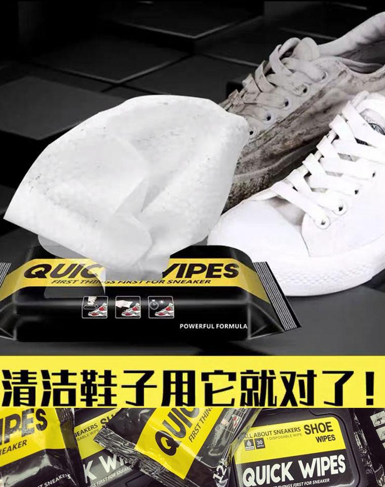 神⑦神⑦!!!仅4.9元   QUICK WIPES专业清洁湿巾  羽绒服  小白鞋 再也不怕脏了! 一包12片