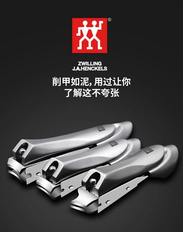 巨巨巨好用 防飞溅  仅68元  德国Zwilling双立人正品原装  316精钢高品质指甲剪 用了这个再也不想其他 专柜198