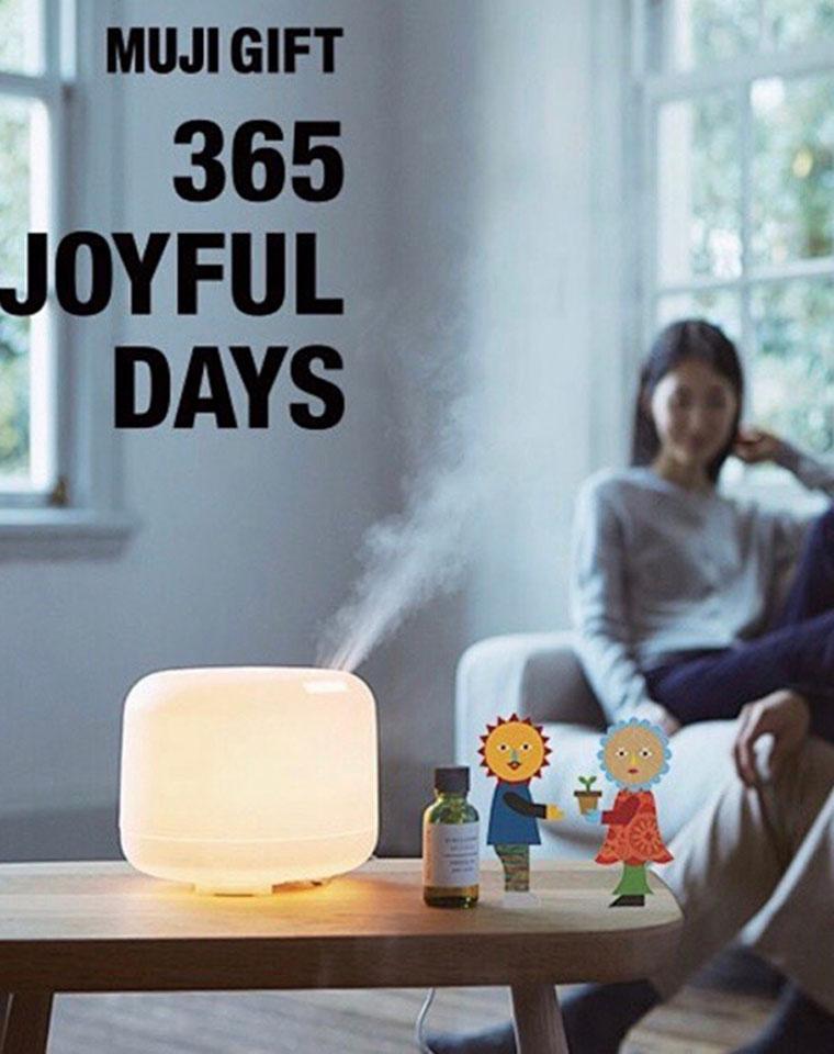 温暖的没个夜 美好的每一天  仅129元 MUJI无印良品 香薰灯 加湿器 可遥控
