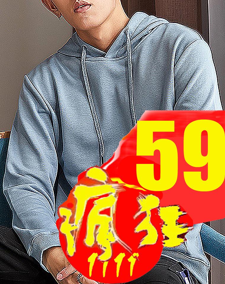 年货节 仅55元 双面加厚摇粒绒男女款!仅69元 MUJI纯正原单 男女款纯色连帽保暖卫衣外套