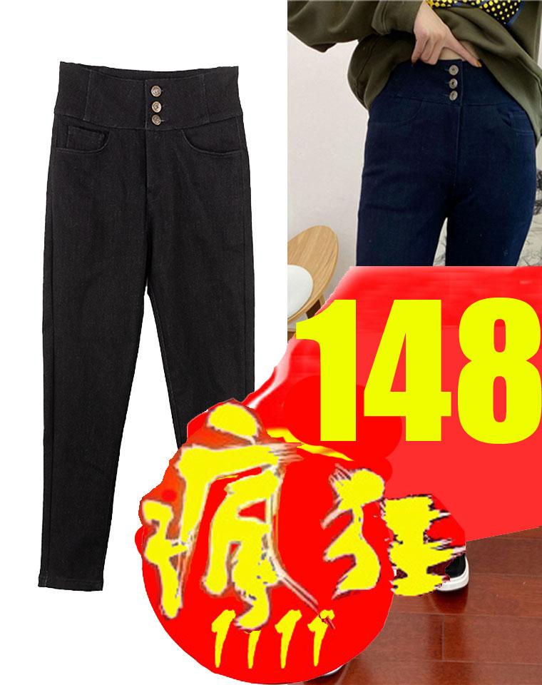比羽绒裤还要暖!真正黑科技气凝胶太空牛仔裤 对抗严寒杠杠滴! 仅169元  Du家首发! 航天航空的太空服材质