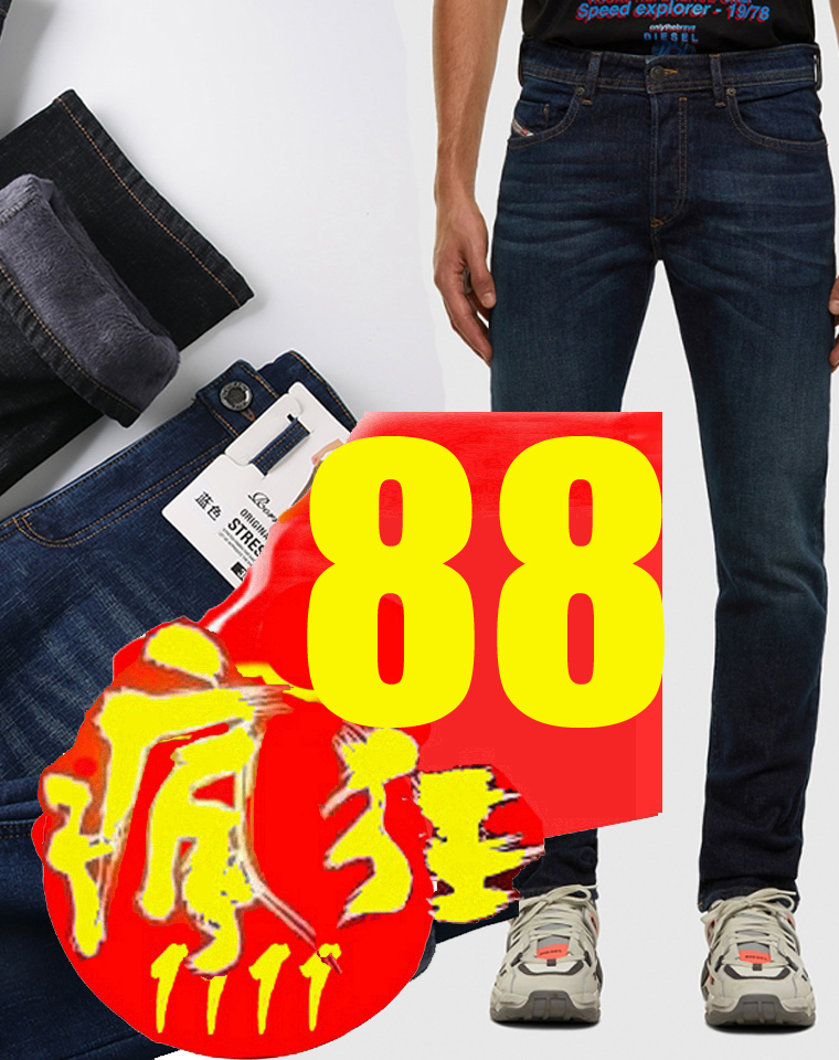 给纯爷们的好货 抗寒有型!仅99元  外贸男装工厂尾货  加绒加厚保暖牛仔裤