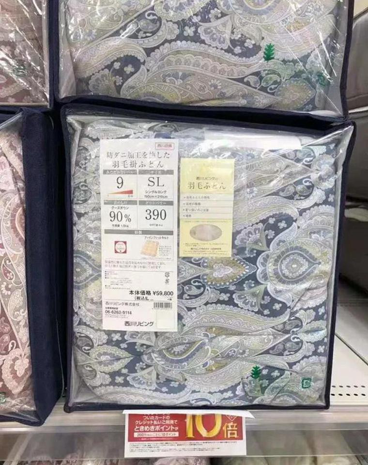 抢到赚到!唯真品!仅568元 668元 日本高端interlagos纯手工缝制   柔赛丝面料白鹅绒羽绒被 万元高端货 白鹅绒被 巨保暖羽绒被
