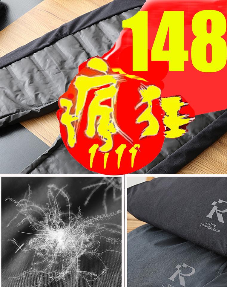 给纯爷们的硬核  抵抗零下30度 仅168元  白鸭绒填充  户外保暖 羽绒裤