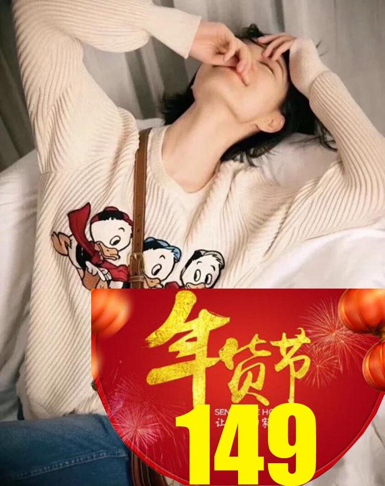 倪妮带盐!超级减龄  仅185元  精品线21早春新款  Gucci&Disney 合作款 卡通唐老鸭 毛衣两款
