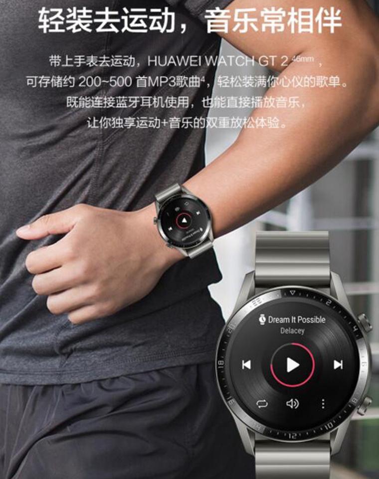 功能强大超高颜值!男女太空人智能手表  仅348元  液晶表盘  通用GT2智能手表 检测心率蓝牙通话  手表支付 心率血压心电图运动计步器