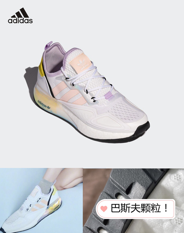 地表最强跑鞋 男女款  仅248元  Boots真爆 最新透气运动鞋