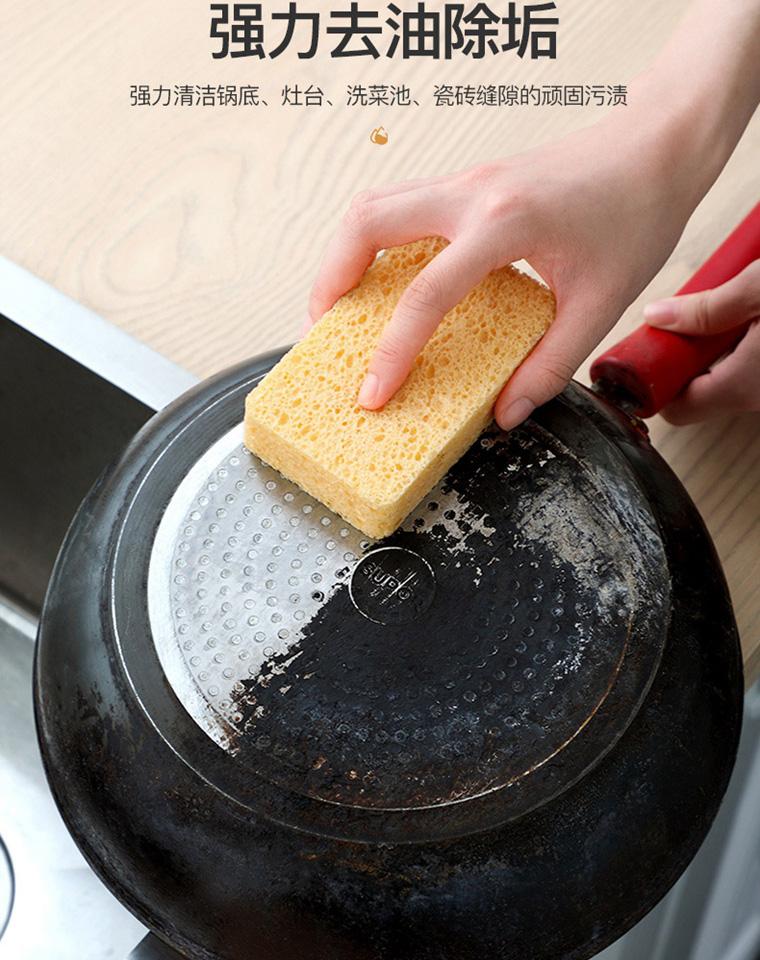 值得多囤!无敌贼好用 仅1.6元  木浆棉 海绵擦 抹布洗碗魔力擦  刷锅厨房去污吸水神器