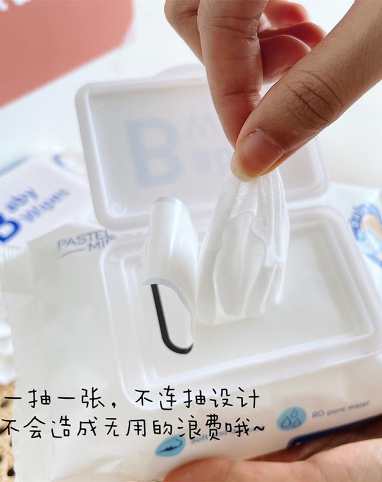 开学季给孩子   仅3.9元  日本BABY WIPS  通用型无香清洁湿巾80片装