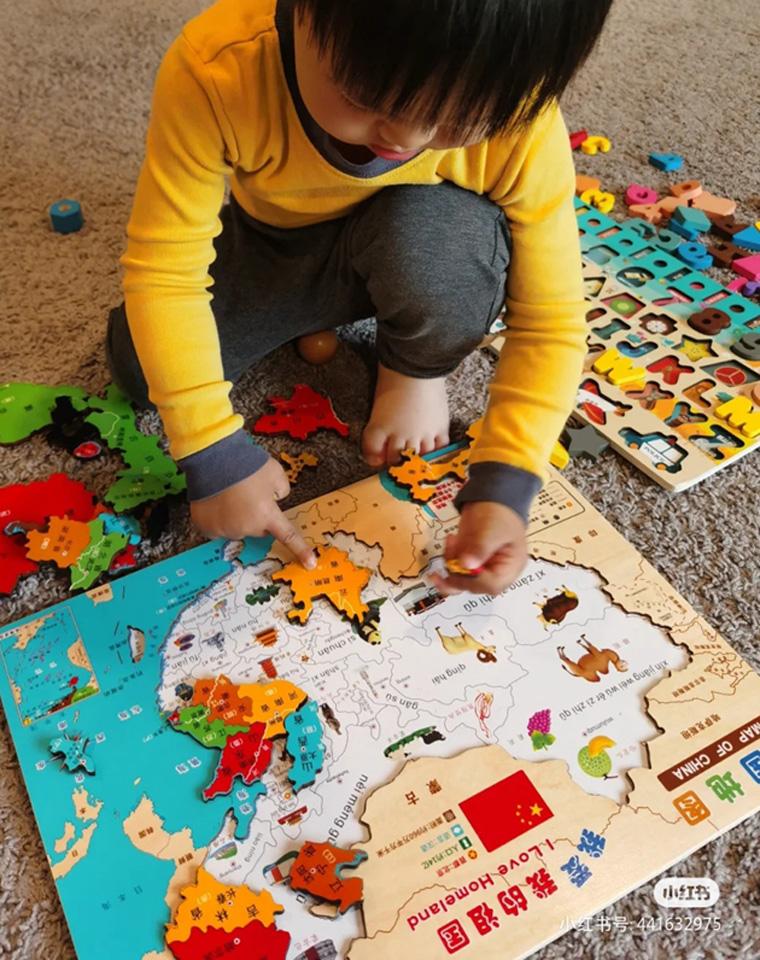 开学季给孩子   仅9.9元  玩着就学会了!有娃的都要收哈!中国世界磁铁拼图