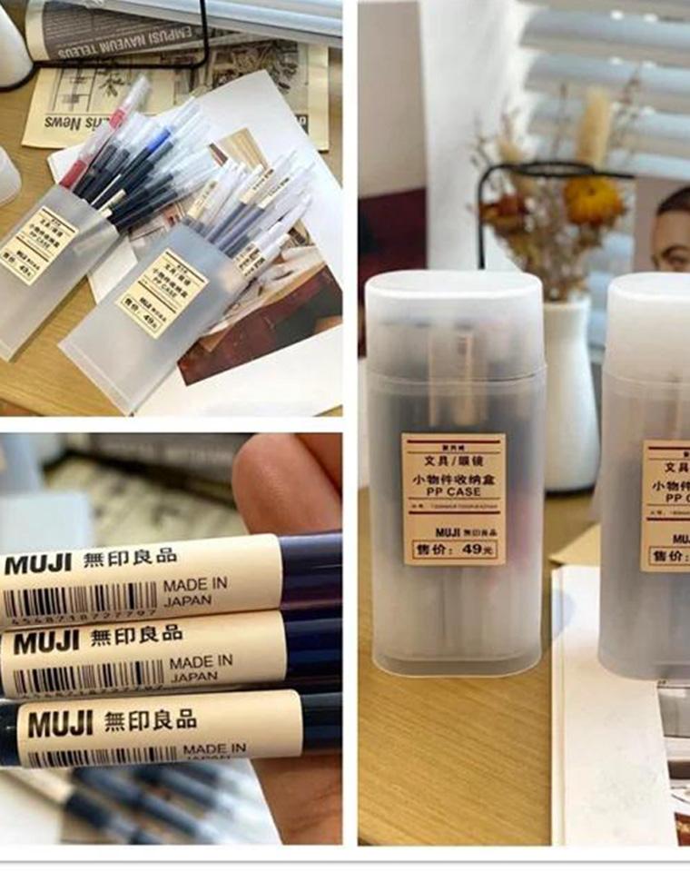 开学季囤起才放心  带文具盒16件套装 仅48元 MUJI无印良品纯正原单  16件套装  无敌性价比