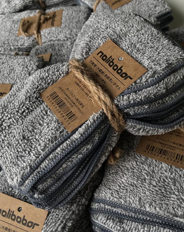【跟团4块送1块 】黑科技抹布! Nalibobar订单 仅2.8元一条  竹炭纤维万能抹布 洗碗布   水油污渍的克星~